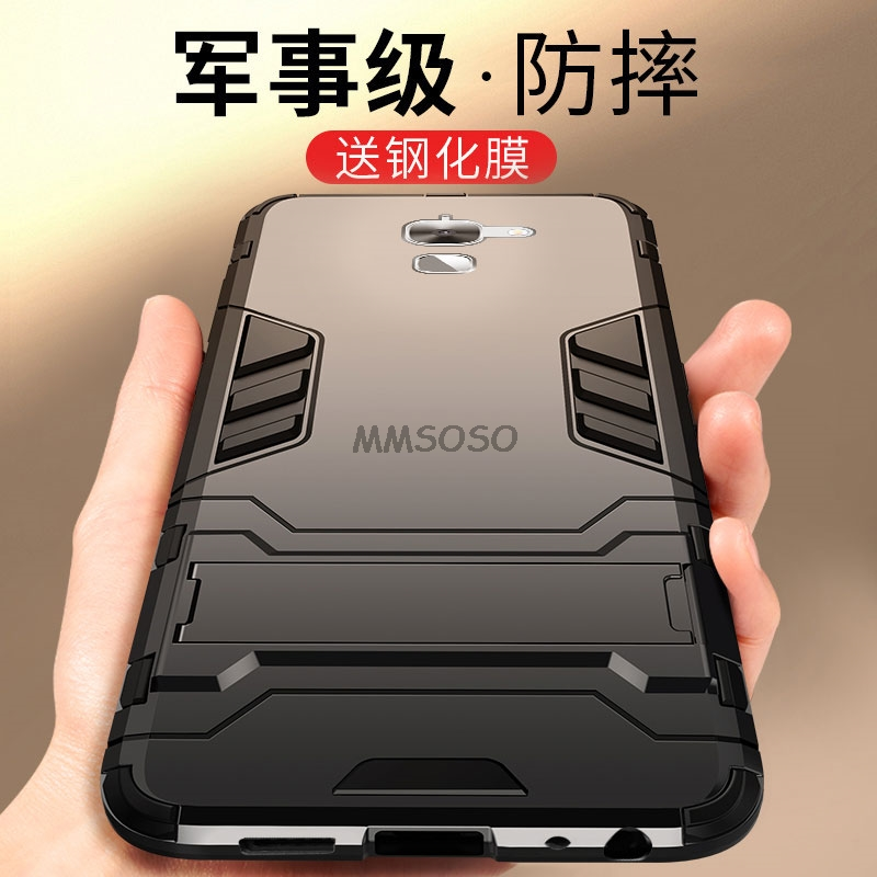 <font><b>Letv</b></font> <font><b>LeEco</b></font> <font><b>Le</b></font> 2 Le2 Armor ShockProof Heavy Duty Hard PC Stand <font><b>Case</b></font> Cover For <font><b>Letv</b></font> <font><b>LeEco</b></font> <font><b>Le</b></font> 2 X526 / <font><b>Le</b></font> <font><b>S3</b></font> <font><b>X522</b></font> 5.5