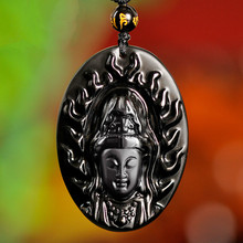 Natural Black Obsidian Guanyin Bodhisattva Jade Buddha Pendant Necklace Chinese Hand-Carved Fashion Jewelry Amulet for Men Women natural afghanistan white yu stone pendant with beads necklace carved maitreya laughing buddha women s amulet jewelry pendants