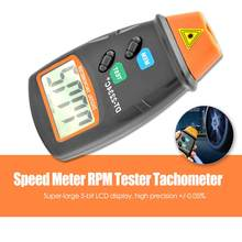 Digital Laser Photo Tachometer Non Contact RPM Tach Digital Laser Tachometer Speedometer Speed Gauge Engine Dropship No Ads(China)