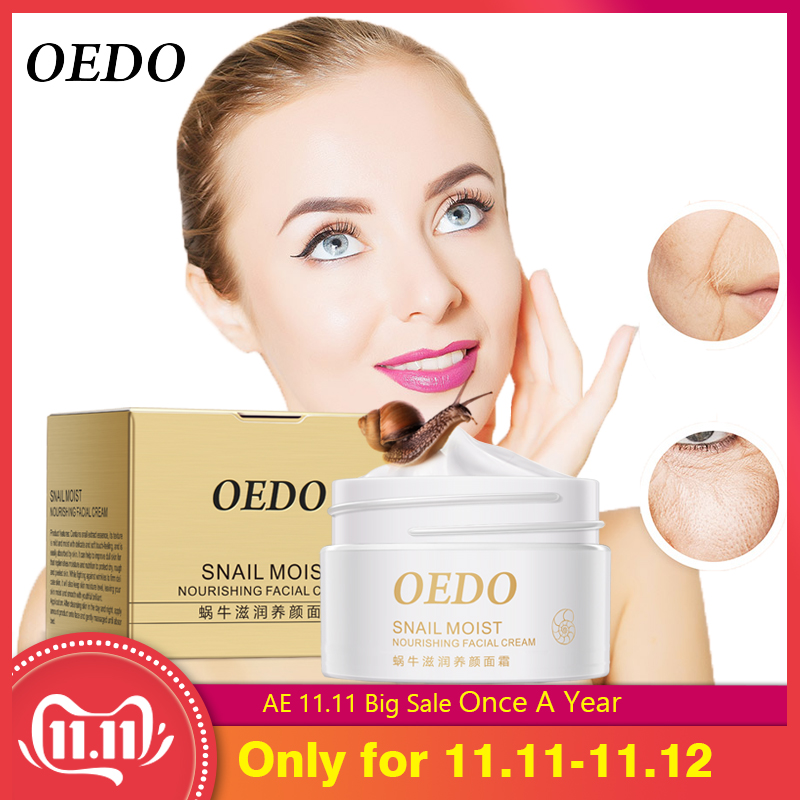 Snail Essence Face Cream Anti-Wrinkle Anti-Aging Moisturizing Cream Whitening Cream Imported Skin Care Anti-Wrinkle Firming Care