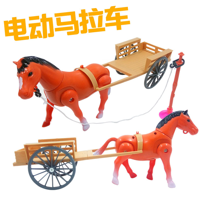 Electric Horse Pull Grinding Stall Supply Of Goods Hot Selling Pull Grinding Horse CHILDREN'S Toy Walk Horse Slalom Horse
