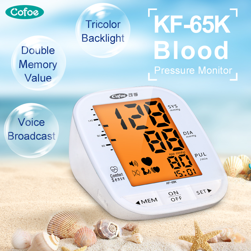 Cofoe Medical Upper Arm Blood Pressure Monitor Digital Automatic Tonometer Pulse Meter Cuff Sphygmomanometer Pressure Gauge
