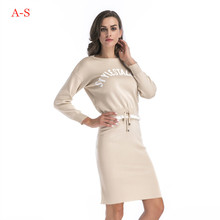 2 Piece Outfits for Women Womens Fashion Temperament Commuter Knit Top Skirt New Letter Print Two-piece Suit