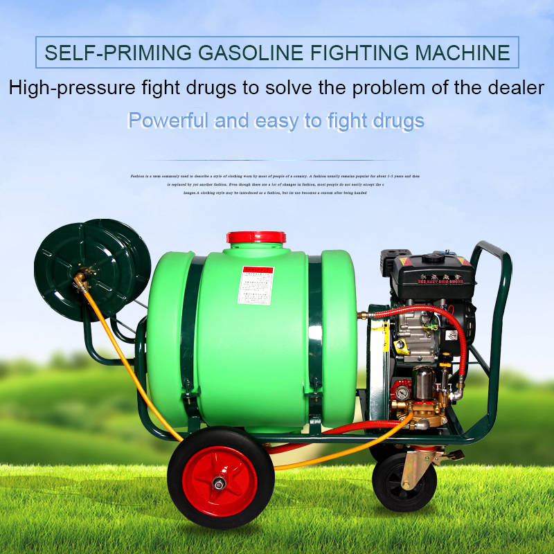 Trolley Type Push-type Spray Machine 160 Liters 300 Liters Agricultural Gasoline Power Sprayer Spray Truck