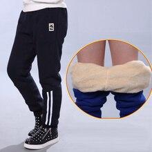 Calças de lã para o menino inverno casual algodão quente grosso veludo calças completas crianças esporte casual listrado calça adolescente 12 14