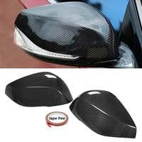 Autoleader 1 Paar Direkt Hinzufügen auf Carbon Side Spiegel Abdeckung Caps Außen Zubehör für INFINITI Q50 S2014 2016-in Spiegel & Abdeckungen aus Kraftfahrzeuge und Motorräder bei