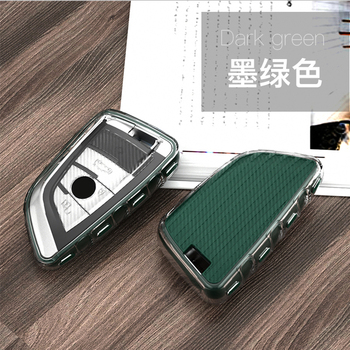 Car Key Case Cover Carbon Fiber For BMW X1 X3 X5 X6 Series 1 2 5 7 F15 F16 E53 E70 E39 F10 F30 G30 Car key Fob Shell Protecor image
