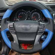 Кожаный чехол на руль сшитый вручную черного и синего цвета
