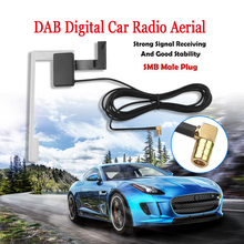 SMB Connector Vehicle Active Antenna DAB Digital Car Radio Aerial with Built In Rf Amplifier Strong Stable Signal Enhance Adapte