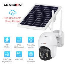 Inteligente sem fio ao ar livre wi fi painel de alerta energia solar alimentado bateria vigilância segurança ip ptz câmera com cartão sim 4g
