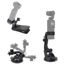 Gimbal de bolsillo soporte abrazadera pedestal mochila Clip abrazadera adaptador de expansión para DJI OSMO Pocket Accesorios