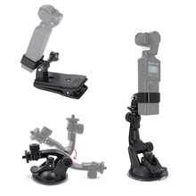Pocket Gimbal holder Bracket Stand Backpack Clip Clamp Expansion Adapter for DJI OSMO POCKET accessories