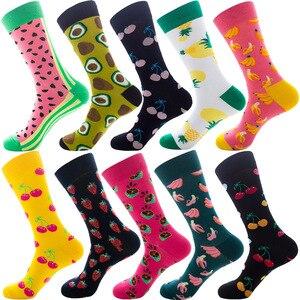 Image 5 - 10 pares de meias para homens grande pé masculino meias engraçado corte meia tripulação meados comprimento dos desenhos animados animais frutas pintura alimentos meias mais tamanho quente