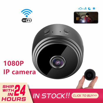 Home Security Camera Surveillance 2-Way Audio CCTV Pet Camera 2mp Baby Monitor 1080P IP Camera WIFI Wireless Video Surveillance image
