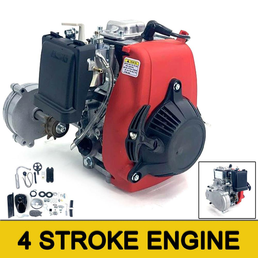 <font><b>4</b></font> Stroke Bicycle Engine Kit, 49CC Gas Petrol Motorized Bike <font><b>DIY</b></font> Engine Motor Scooter Conversion Set Air Cooling for 26 inch image