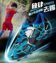 Мужская Детская футбольная обувь профессиональная для футбола