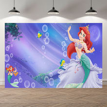 Seekpro Little Mermaid Prinses Kidunder Zee Bed Kasteel Koralen Fotografie Achtergrond Baby Shower Verjaardagsfeestje Foto Achtergrond(China)