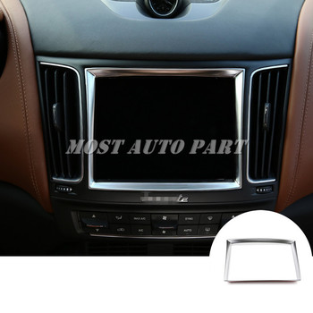 Interior Console GPS Navigation Frame Cover 1pcs For Maserati Levante 2016-2020 image
