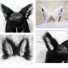 Длинные меховые заколки для волос Косплей Аниме Лолита с лисьими