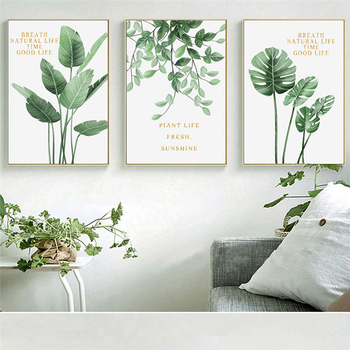 DiyArts Plant Leaves Oil Paintings Wall Art Posters Prints Canvas Printings Pictures for Living Room Bedroom Home Decor Gift New