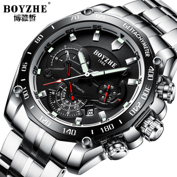 Men's mechanical Casual Stainless steel watch 1