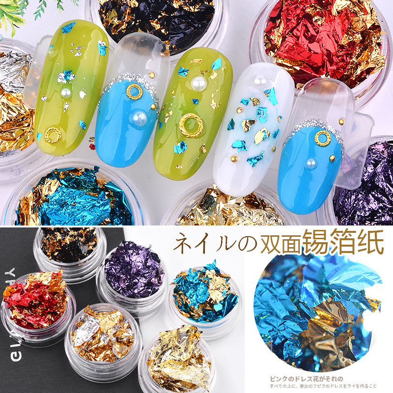 Nail Ornament Gold And Silver Tinfoil Nail Sticker Decorations Crystal Phototherapy A Tin Foil