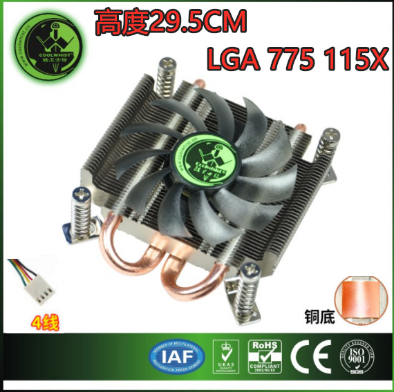 CPU Radiator Fan Coolwhist Blade S85 Copper Heat Pipe Temperature Control HTPC Chassis All-in-one