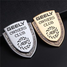 3D Metal Vehicle Rear Trunk Shield Emblem Decal Badge Car Side Sticker Styling for Geely Emgrand ec7 ec8 ec820