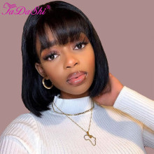 Short Bob Wig With Bangs Straight Brazilian Hair Wigs For Women Human Hair Glueless Full Machine Made Cheaper Human Hair Wigs