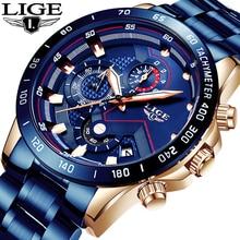2019 LIGE Новая мода мужские s часы синий из нержавеющей стали топ бренд класса люкс Спортивный Хронограф Кварцевые часы мужские Relogio Masculino