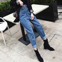 Spring Autumn Jeans Women Fashion High Waist Loose Denim Jeans Female Harem Pants Trousers Ladies Jeans for women new anspretty apparel high waist jeans harem women denim pencil pants scratched star fashion female trousers