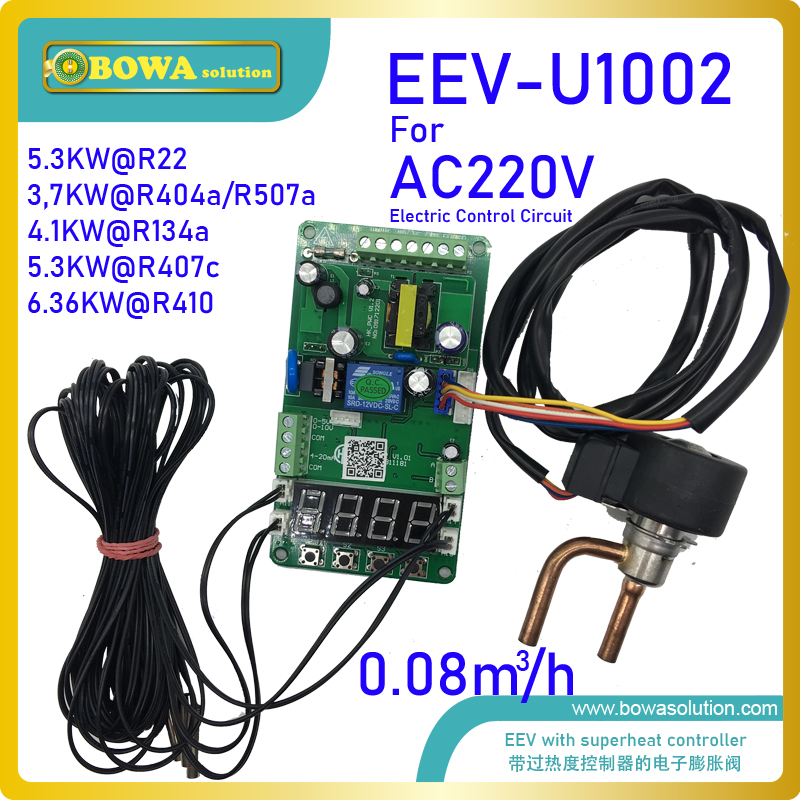 0.08m3/h EEV With Independent Superheat & Liquid Injection Controller And 4pcs Temperature Sensors Is Great Choice For Heat Pump