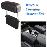 Car Armrest Box USB Wireless Charging Multi-Function Central Storage Bag Box Lift Elbow Support Armrest Adjustable Increase Stor
