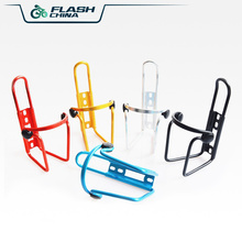Bicycle Bottle Holder Cage Road Bike Accessories Aluminum Alloy Cycling Drink Rack Water