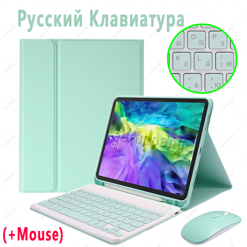 Russian with Mouse Beige For iPad Air4 10 9 2020 A2324 A2072 Keyboard Mouse Case English Russian Spanish Korean Keyboard
