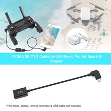 2019 17CM USB OTG Adapter USB OTG Cable for DJI Mavic Pro Air Spark RC FPV Drone Remote Controller & Goggle tomlov data cable connector micro usb 290mm remote control fpv rc accessories nylon app controlled sync for dji spark tablet