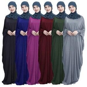 Image 2 - Hồi Giáo Tay Cánh Dơi Áo Dây Nữ Khimar Abaya Hồi Giáo Đầm Maxi Dài Jilbab Ramadan Đồng Màu Ả Rập Áo Choàng Cầu Nguyện Quần Áo Garm