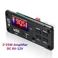 12V 50W Bluetooth5.0 modulo scheda di decodifica Wireless Car USB lettore mp3 Bluetooth TF Card Slot / FM / Remote