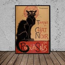 Toile de peinture à l'huile sans cadre, affiche de chat noir imprimée, images d'art murales, décoration de maison de salon