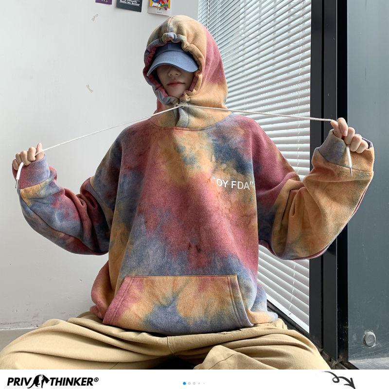 Privathinker New Fashion Tie-dyed Men Hoodies 2020 Autumn Fashion Men's Hooded Sweatshirts Man Korean Hip Hop Casual Pullovers