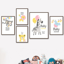 Cartoon Animals Monkey Zebra Lion Wall Art Print Canvas Painting Nordic Poster And Prints Pictures Kids Room Decor
