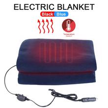 145*100cm 12V Heating Function Car Heating Blanket Large Size Electric Blanket For Car Truck RV Traveling Cold Weather