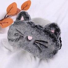 1PCS Plüsch Nette Grau Cat Eye Maske Schlafen Maske Auge Schatten Abdeckung Augenbinde Eyeshade Augenklappe Geeignet für Reise Hause geschenk