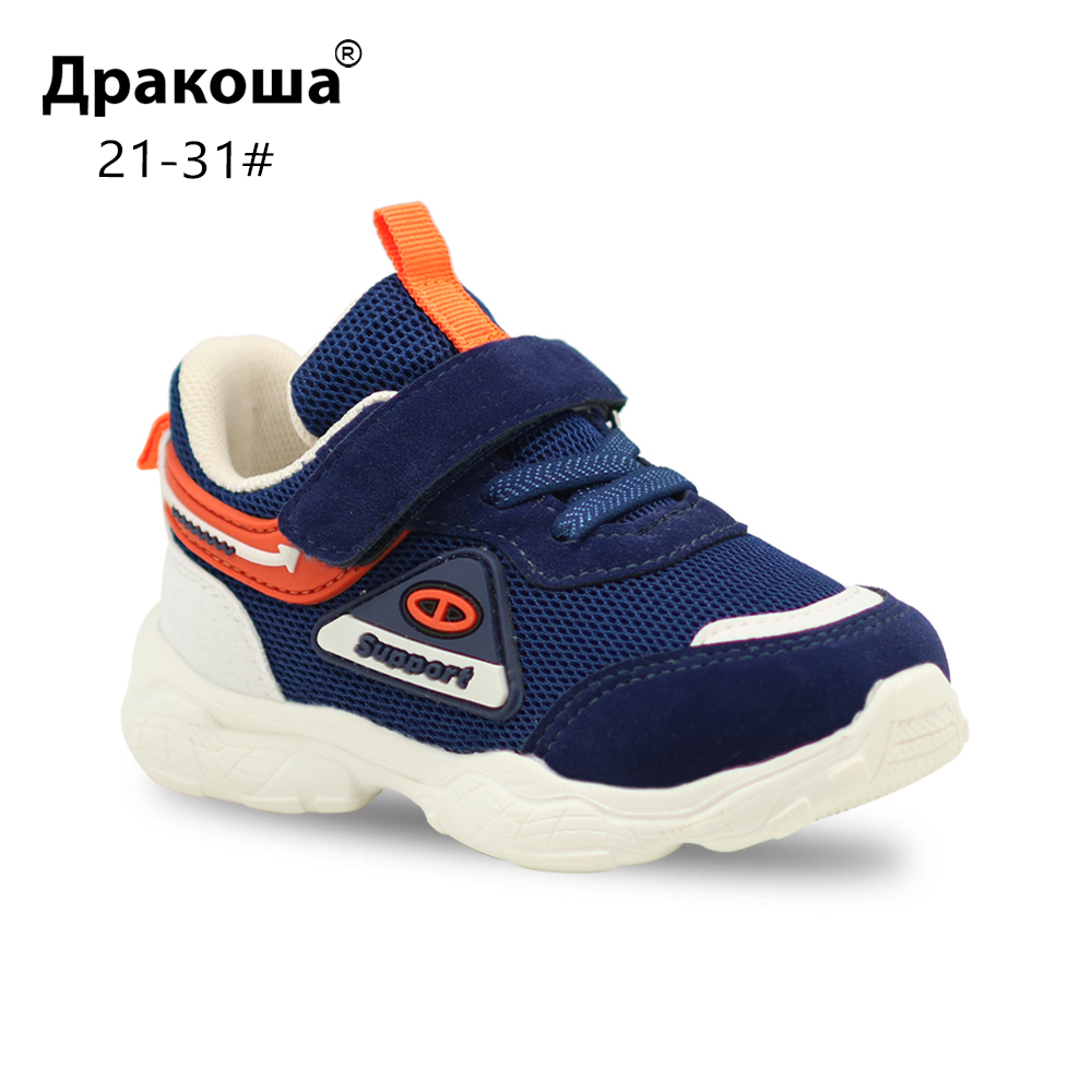 Apakowa Unisex Kids Classic Lace up Leather Short Walking Ankle Boots Boys and Girls Hi-Top Sneakers