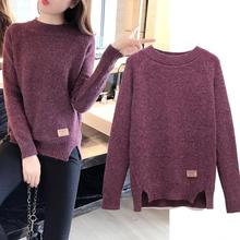 Women Sweaters And Pullovers Autumn Winter Long Sleeve Pull Femme Solid Pullover Casual Knitted Sweater