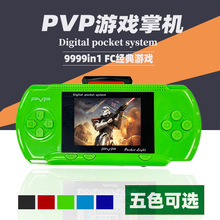 Portable 2.7'' 8Bit Retro PVP 3000 Handheld Video Player Family TV Output Console with 1Pcs Game Card Built-in 29 Classic Games