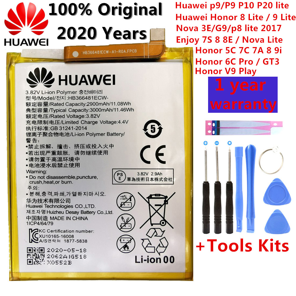 Аккумулятор для смартфона Huawei P9, Ascend P9 Lite, G9, Honor 8, Honor 5C, G9 EVA-L09, Honor 8 Lite, P10 Lite. Nova Lite, Honor 6C Pro, V9 Play, электроемкость 3000 мА*ч
