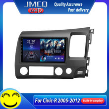 JMCQ الروبوت 10.0 الحق الدفة محرك سيارة راديو لهوندا سيفيك 2005 2012 الوسائط المتعددة فيديو لاعب 2 الدين RDS العهد ستيريو رئيس وحدة