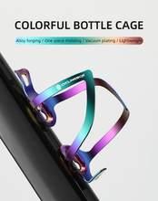 Porte-bouteille coloré en alliage d'aluminium pour vélo de route, léger, 2020