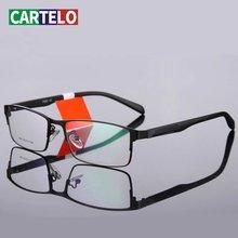 Cartelo очки для чтения по рецепту с прозрачными линзами «lunette»